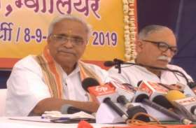VIDEO : निश्चित प्रारूप में और निश्चित स्थान पर ही बनेगा राम मंदिर : भैय्याजी जोशी