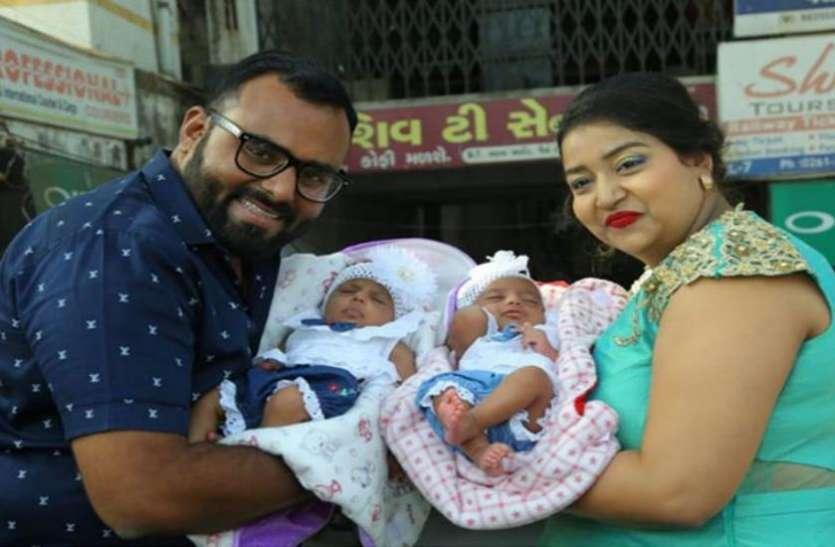 जुड़वा बेटियां पैदा हुई तो पिता ने किया यह काम, इसके चलते खर्च कर दिए 15 लाख रुपये