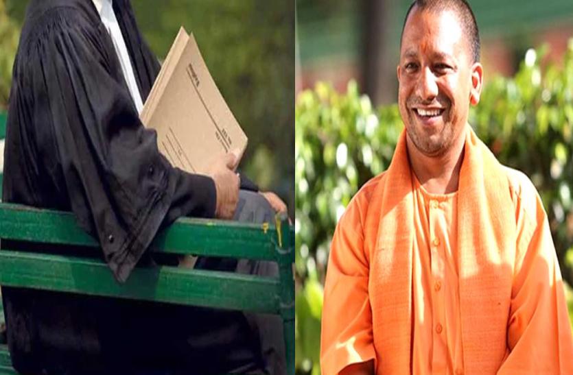 वकीलों के लिए बड़ी खुशखबरी, 5 लाख रुपए देगी सरकार, सीएम योगी आदित्यनाथ ने किया ऐलान