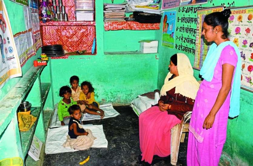 हाल-ए-आंगनबाड़ी केंद्र: कार्यकर्ता और सहायिका गायब, बच्चों को दोपहर तक खाना तो दूर नाश्ता भी नहीं