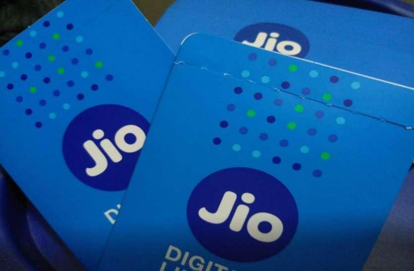 Jio App में ऐसे Free में देख सकते हैं 600 से ज्यादा TV चैनल्स