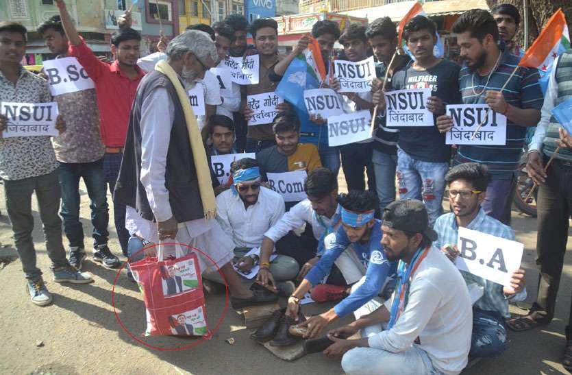 एबीवीपी ने चराए गाय-बैल, एनएसयूआई ने टीशर्ट पर बीए-एमए लिखकर किए शहर में जूते पॉलिश