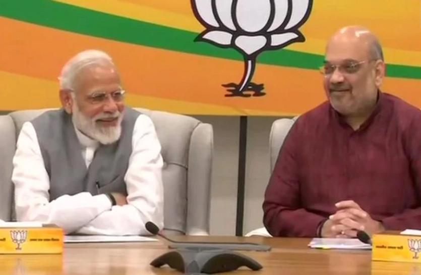 लोकसभा चुनाव 2019: BJP ने सांसदों से मांगा 5 साल के काम का लेखा-जोखा