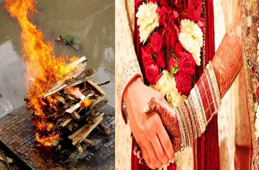 घर में चल रही थी शादी की रस्में, भाई की मौत के बाद छाया मातम
