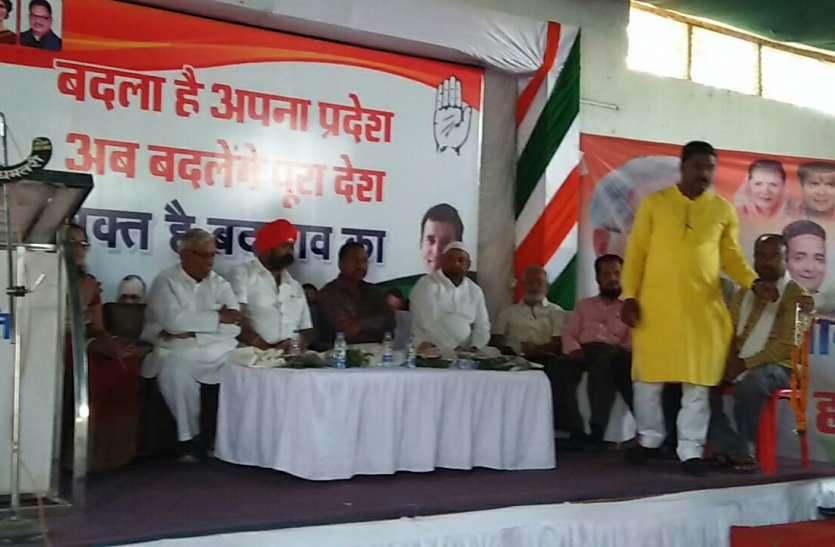 लोकसभा से पहले कांग्रेस ने किया सम्मेलन का आयोजन, जिला प्रभारी ने कार्यकर्ताओं को दिया चुनावी टिप्स