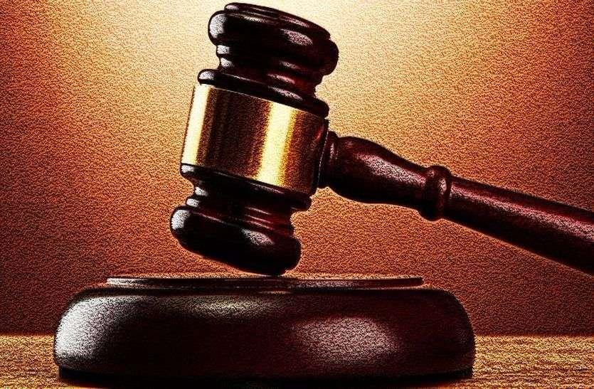 चेक अनादरण के दो मामलों में सश्रम कारावास