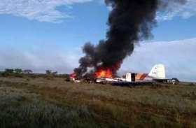 कोलंबिया में एक विमान दुर्घटनाग्रस्त, हादसे में 12 लोगों की मौत
