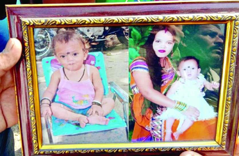 झोपड़ी में अचानक लगी आग से झुलसा परिवार, दो बेटियों समेत पिता की जलकर मौत