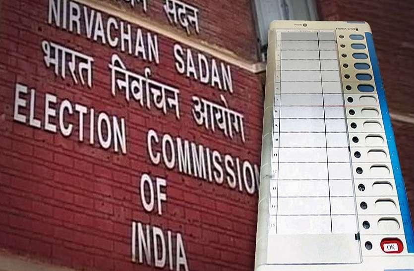 राजस्थान में शुरू हो गया लोकसभा का रण—इन तारीखों में होंगे लोकसभा चुनाव