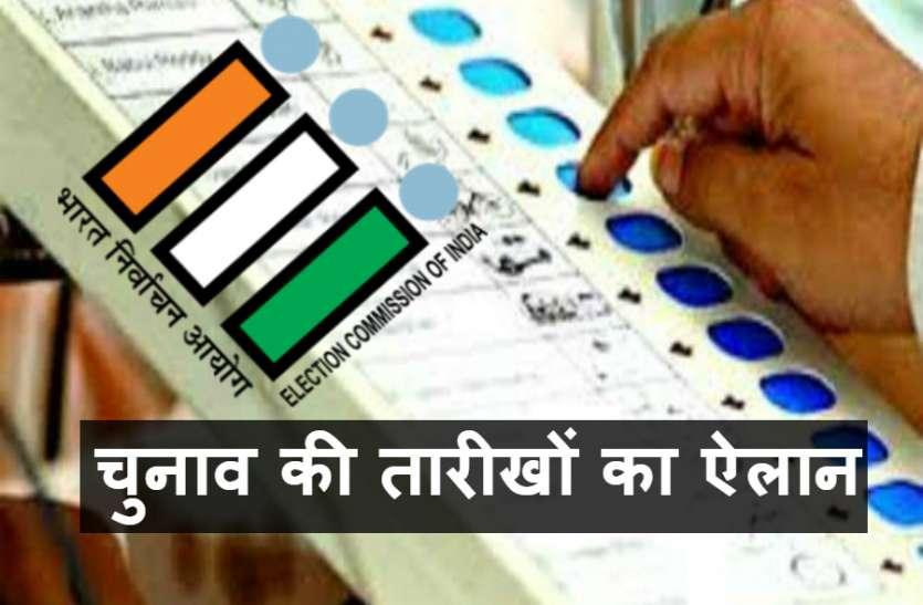 लोकसभा चुनाव में मतदाताओं को भयभीत नहीं कर सकेंगे बदमाश