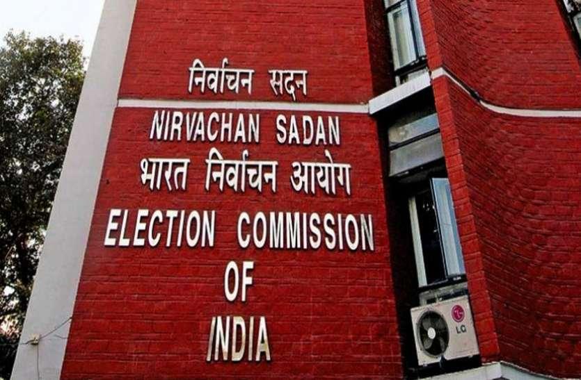 EC की प्रेस कॉन्फ्रेंस आज, लोकसभा चुनाव के लिए हो सकता है तारीखों का ऐलान