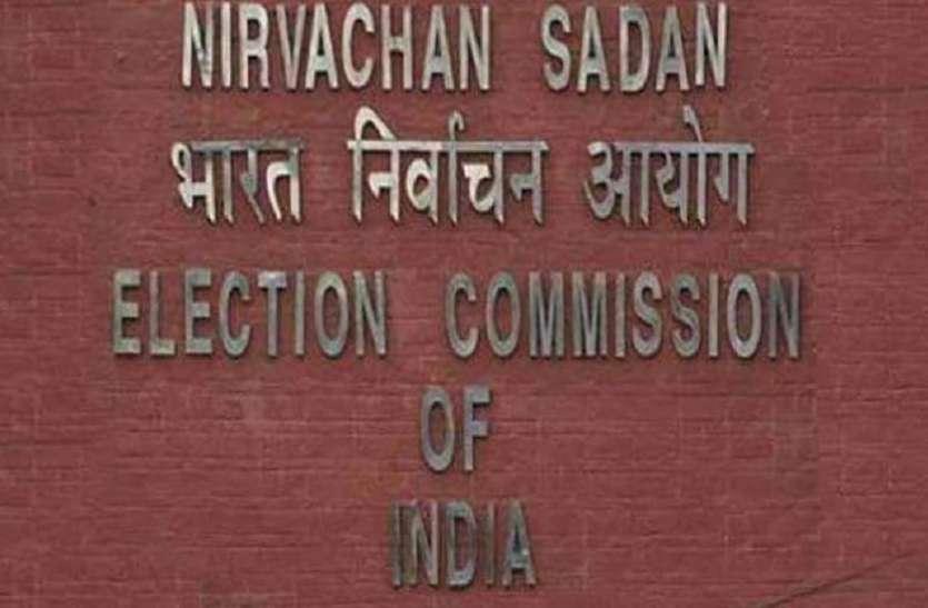 लोकसभा चुनाव 2019 के लिए आदर्श आचार संहिता लागू, डीएम वाराणसी ने जारी किए निर्देश