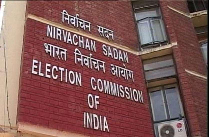 BIG BREAKING: लोकसभा चुनाव की तारीखों का ऐलान, जानिये आपके यहां कब होगी वोटिंग