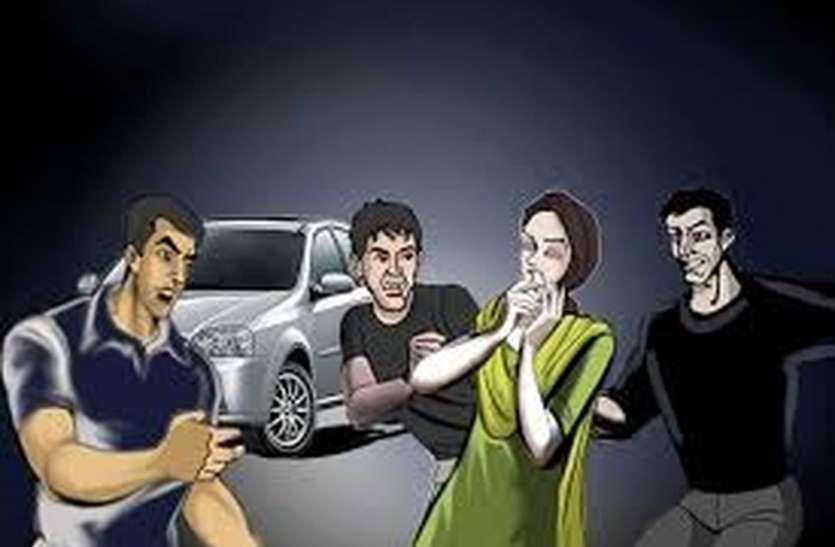 ये क्या बात हुई: सगाई क्या टूटी, नाबालिग लड़की का कर लिया अपहरण