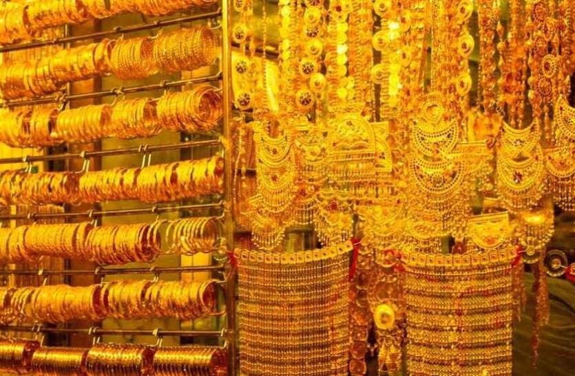 साप्ताहिक समीक्षा: सोने की कीमतों में भारी गिरावट, चांदी के दाम में हुई मामूली कटौती