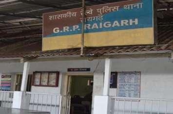 12 घंटे के अंदर रेलवे ट्रैक में कटने से अलग-अलग दुर्घटना में महिला समेत चार लोगों की मौत