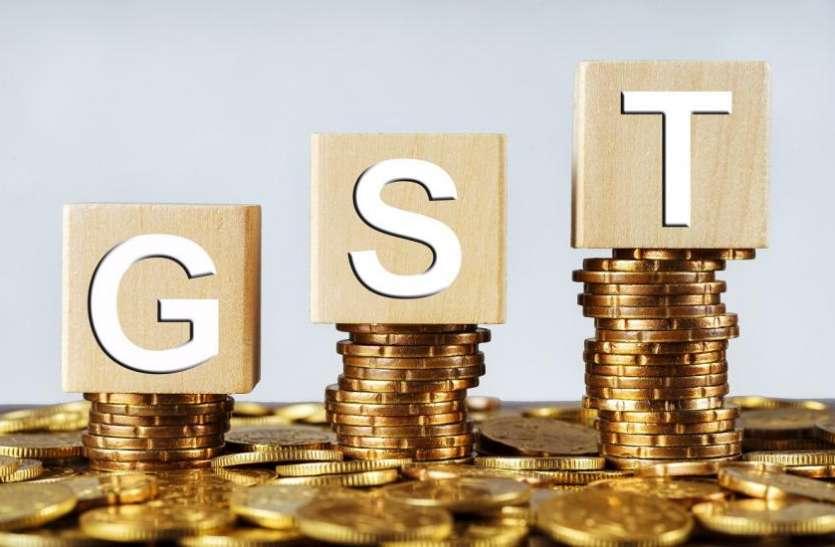 महंगे सामान पर GST के लिए अलग होगी आयकर वसूली, सस्ता होगा कार और सोना-चांदी खरीदना