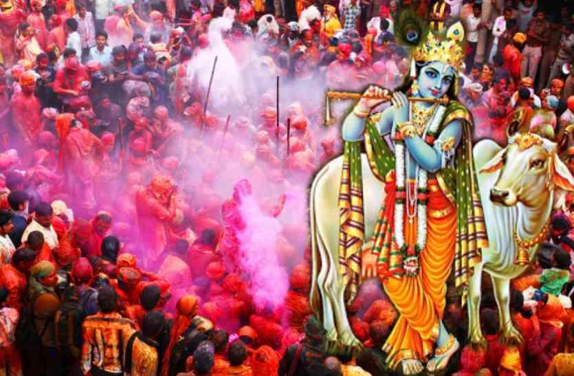कृष्ण नगरी मथुरा में की होली में इस बार होने जा रहे ये बड़े आयोजन, कृष्ण के साथ होली ही नहीं, आप देख सकेंगे ये खास आयोजन