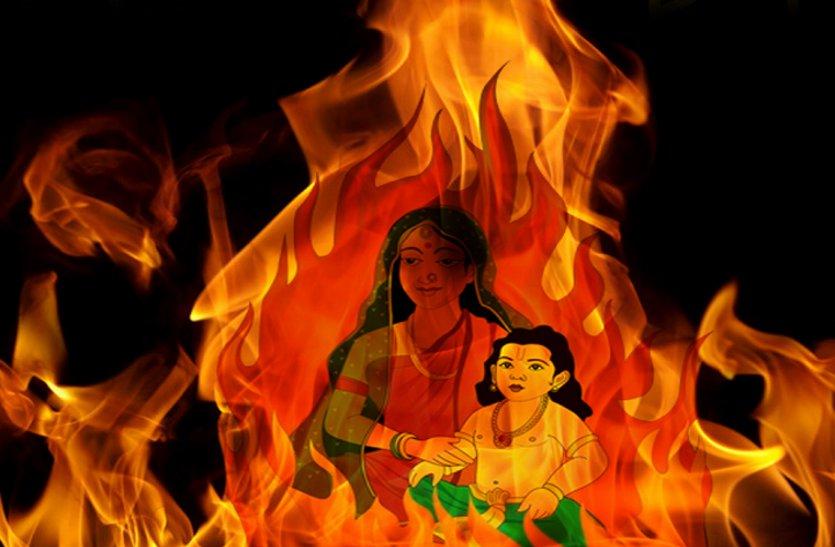होलिका दहन के दिन रहेगा भद्रा का वास, 21 को धुलेंडी