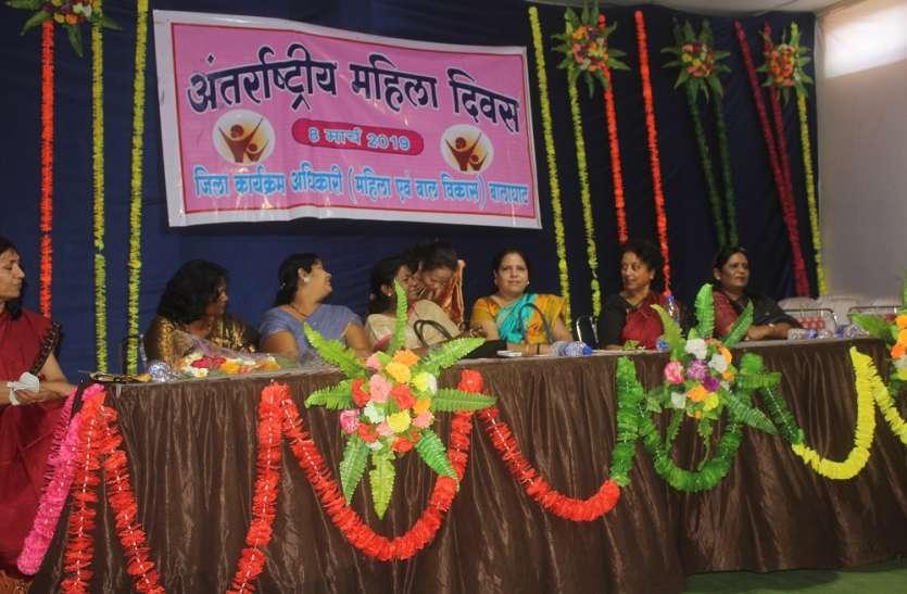 महिलाओं को उनके अधिकारों की दी जानकारी