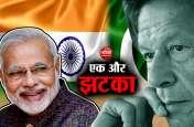 अफगानिस्तान के जरिए भारत ने पाकिस्तान को दिया करारा जवाब, पड़ोसी मुल्क को हुआ इतना बड़ा घाटा