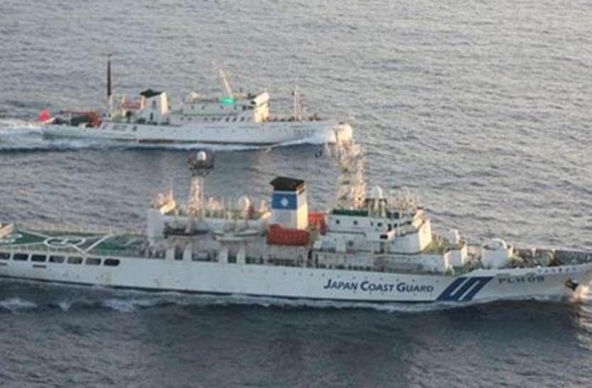 जापानः समुद्री जीव से टकराई एक तेज रफ्तार नौका, 80 से अधिक लोग घायल