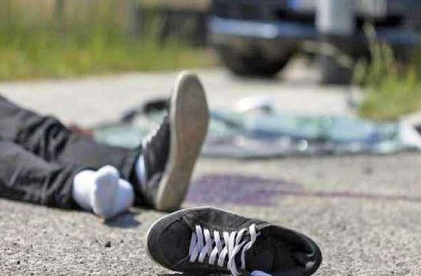 सड़क हादसे में बाइक सवार युवक की मौत