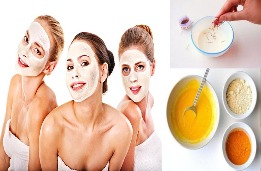 दूध, बेसन व हल्दी से चमकाएं त्वचा, जानें ये खास नुस्खे