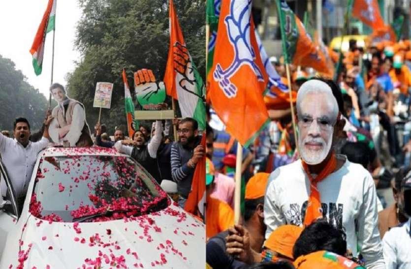 जयपुर से दिल्ली तक सियासी पारा आसमान पर, नेताओं की धड़कने हुई तेज...जानिए किस के पक्ष में हैं आंकड़े