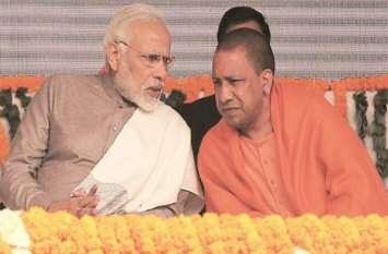 Loksabha election पूछ रहा यहां का किसान, मोदी जी कब खत्म होगा अच्छे दिन का इंतजार