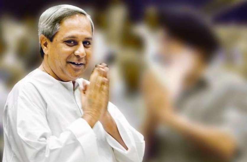 ओडिशा CM नवीन पटनायक का बड़ा ऐलान, लोकसभा चुनाव में 33% सीटों पर उतारेंगे महिला उम्मीदवार
