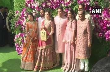 आकाश और श्लोका की शादी नहीं जा पाए तो न हो निराश, यहां देखें पूरा वीडियो