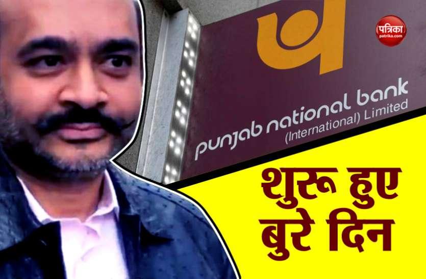 पीएनबी घोटाले के मुख्य आरोपी नीरव मोदी के शुरू हुए बुरे दिन, लंदन के मेफेयर इलाके में जब्त हुई दुकान