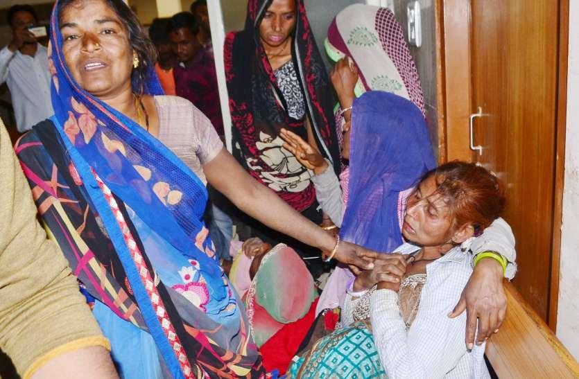 Crime News पानी की कैन में मरा पड़ा था गिरगिट, दूषित पानी पीने से १४ महिलाओं की बिगड़ी तबीयत