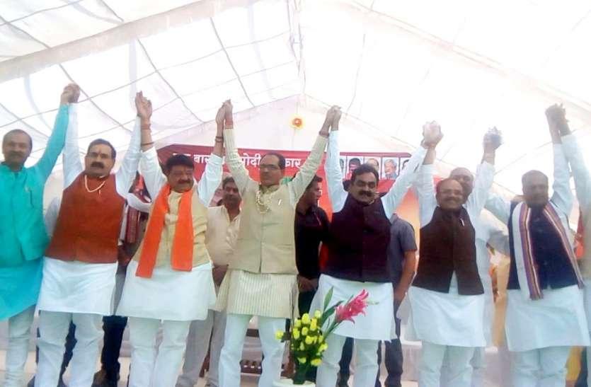 BJP News जनता परेशान न हो उनका मामा सड़क पर उतर कर करेगा सेवा