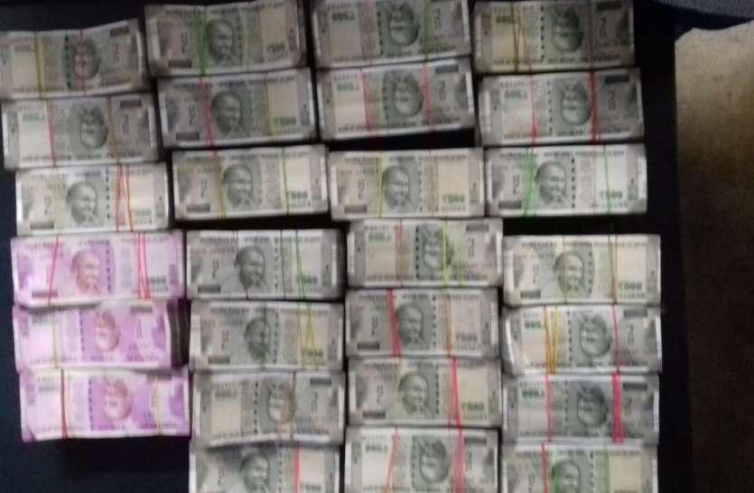 कोलकाता: 87.50 लाख जब्त, युवक गिरफ्तार