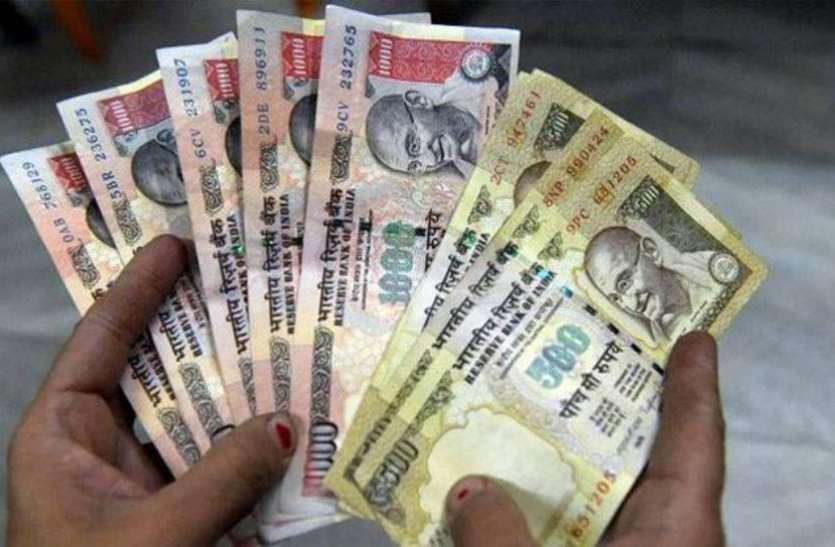 RBI ने दी जानकारी, कहा - सरकार के पास नहीं है 500, 1000 रुपए के पुराने नोटों का आंकड़ा