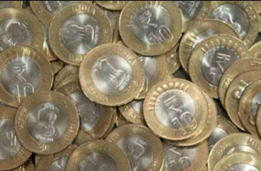 पैसे लेने में इस शहर की नहीं है रुचि, सिक्कों की खनक सुनते ही उखड़ जाते हैं लोगों के हावभाव