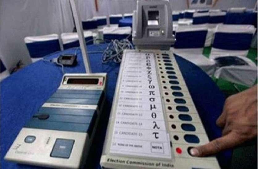 Lok Sabha Election 2019:  जानिए किस तारीख को है आपके शहर में मतदान