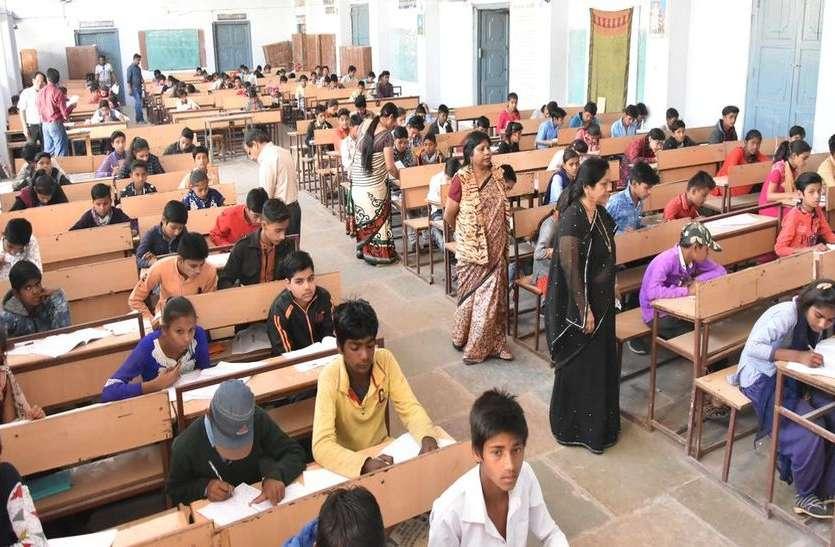video - प्रवेश परीक्षा देने ही नहीं गए 266 विद्यार्थी