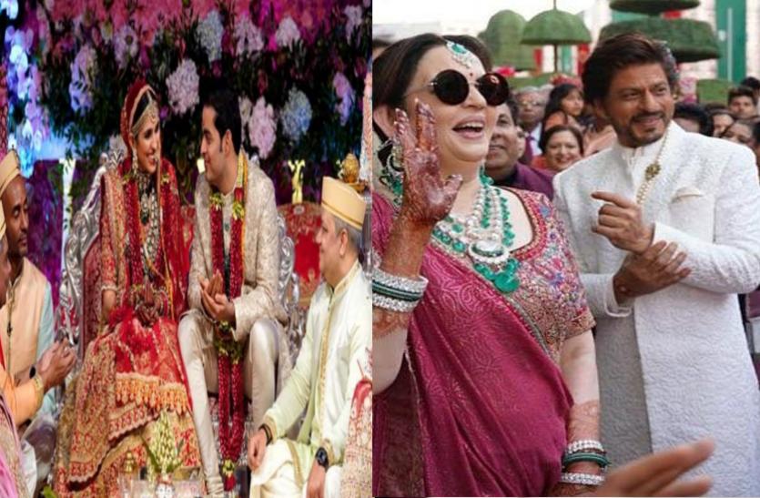 बारात में नीता अंबानी ने काला चश्मा पहन शाहरुख के साथ ऐसे किया डांस, तस्वीरें हुईं वायरल