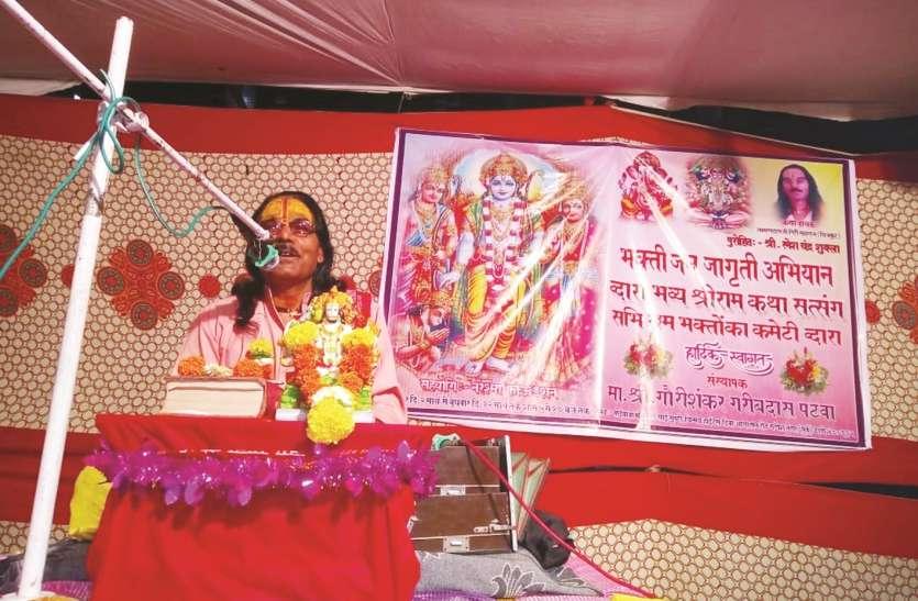 शुभ मुहूर्त में हुआ भगवान श्रीराम और जानकी का विवाह