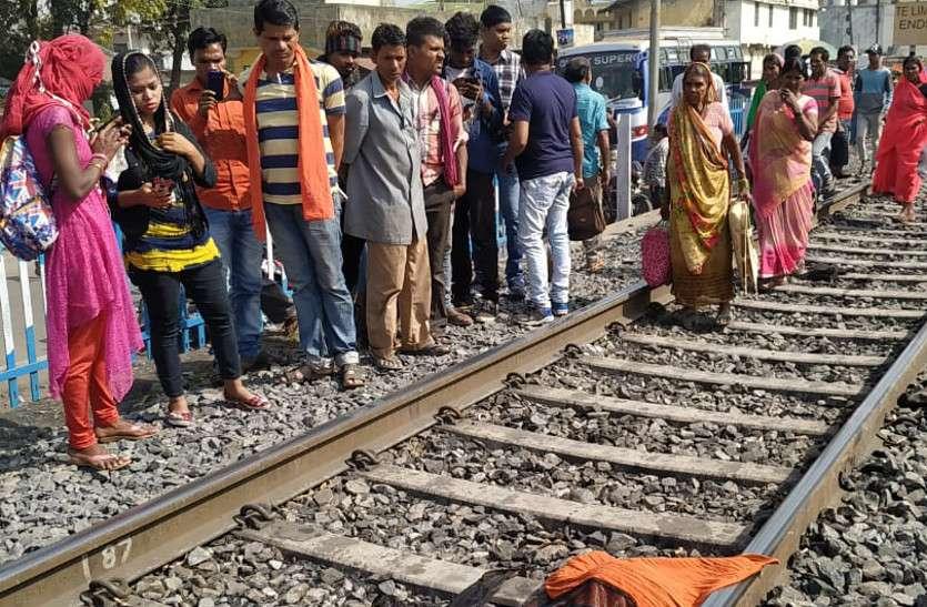 रेलवे लाइन पर चुन रही थी कोयला, ट्रेन की चपेट में आने से मौत
