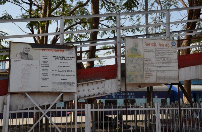 रेलवे स्टेशन पर नहीं हटाए गए सरकारी योजना और राजनेताओं के पोस्टर, पढ़े खबर