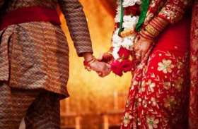 वैवाहिक जीवन को बनाना है खुशहाल तो ज्योतिष के अनुसार ज़रूर करें यह काम