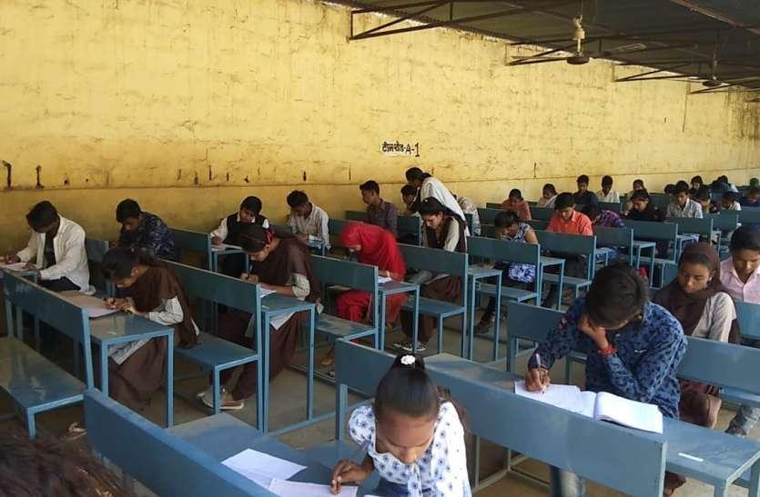 छात्रा परीक्षा केन्द्र भूली,कराहल की जगह पहुंच गईश्योपुर