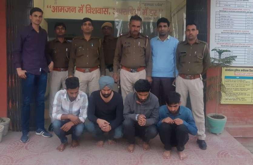 जंक्शन से प्रोपर्टी डीलर का अपहरण, दो लाख रुपए मांगी फिरौती, बठिंडा से दबोचे अपहरणकर्ता