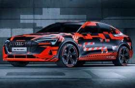 Audi ने जेनेवा मोटर शो में पेश की इलेक्ट्रिक एसयूवी E-tron Sportback
