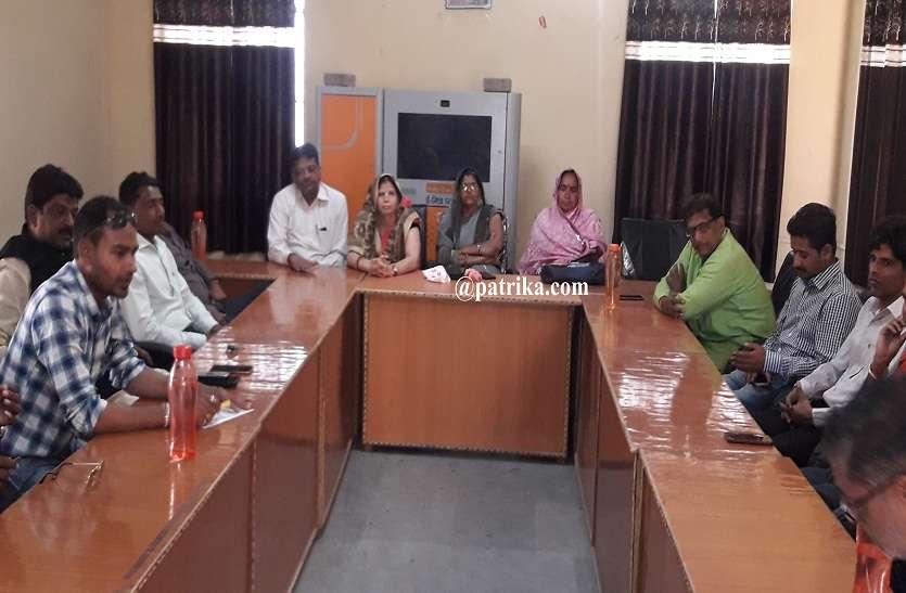 VIDEO : स्वच्छ राजनीति के लिए बैठक आयोजित