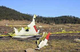 विमान के क्रैश हो जाने से 157 यात्रियों की मौत, देखें तस्वीरें